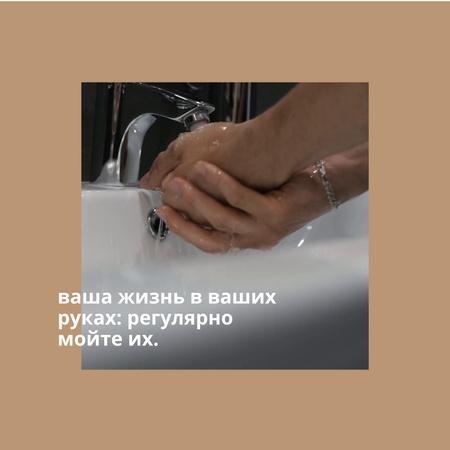Modèle de visuel Tip to wash hands regularly - Animated Post