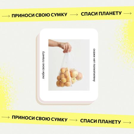 Vegan Lifestyle Concept with Fruits in Eco Bags Instagram – шаблон для дизайна