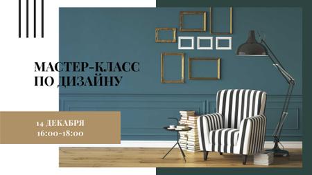 Design Talks Ad with Stylish Armchair FB event cover – шаблон для дизайна