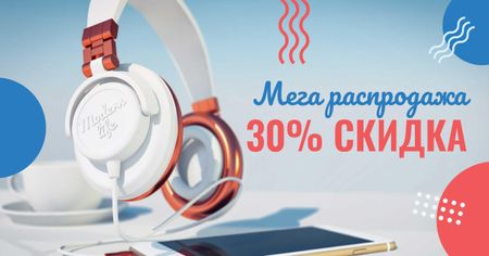 Gadgets Sale with Headphones and Smartphone Facebook AD – шаблон для дизайна