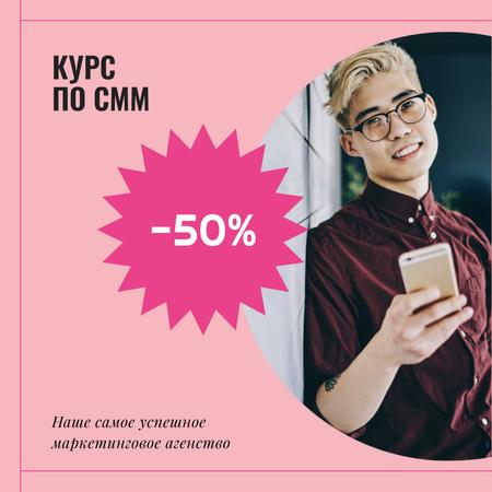 SMM professional using phone Instagram AD – шаблон для дизайна