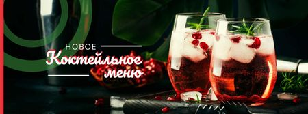 Glasses with iced drinks Facebook cover – шаблон для дизайна