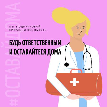 #Stayhome Coronavirus awareness with friendly Doctor Instagram – шаблон для дизайна