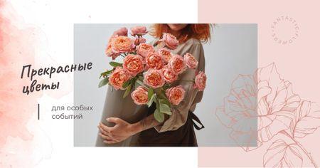 Florist with bouquet of roses Facebook AD – шаблон для дизайна