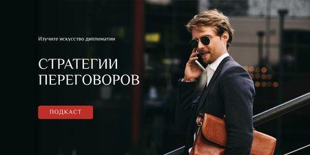 Businessman talking on phone for Business Strategy Twitter – шаблон для дизайна