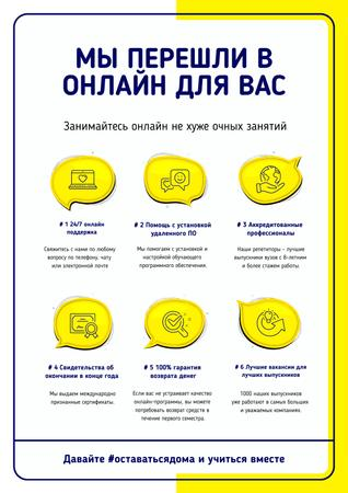#StayHome Online Education Courses benefits Poster – шаблон для дизайна