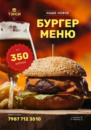 Fast Food Offer with Tasty Burger Poster – шаблон для дизайна