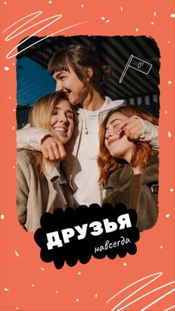 Happy young Friends together Instagram Video Story – шаблон для дизайна