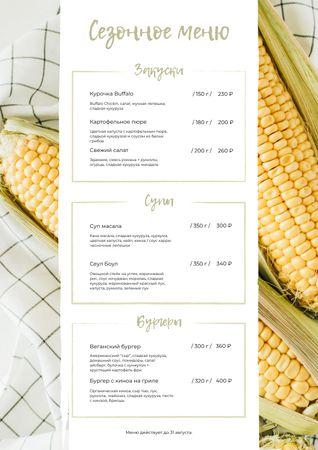 Seasonal Summer dishes Menu – шаблон для дизайна