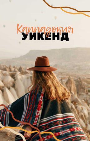 Girl travelling to Cappadocia IGTV Cover – шаблон для дизайна