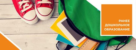 Early childhood Education Facebook cover – шаблон для дизайна