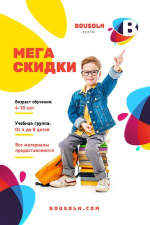 Education Courses Promotion with Boy on Stack of Books Pinterest – шаблон для дизайна