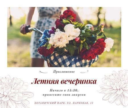 Girl riding bicycle with flowers at Garden Party Facebook – шаблон для дизайна