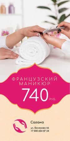 Beauty Salon Offer Manicured Hands on Towel Graphic – шаблон для дизайна