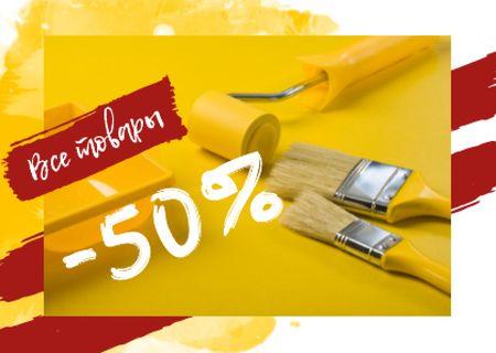 Tools for home renovation Card – шаблон для дизайна