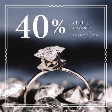 Jewelry Sale Ring with Diamond Instagram – шаблон для дизайна