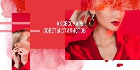 Woman putting on earring Image – шаблон для дизайна