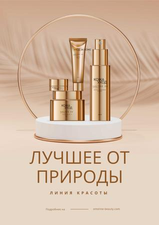 Set of Skin Beauty Line Poster – шаблон для дизайна