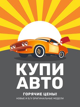 Car Sale Advertisement Muscle Car in Orange Poster US – шаблон для дизайна