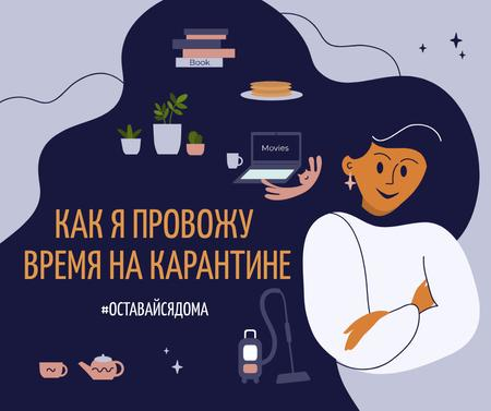 #StayHome Tips for hobbies during Quarantine Facebook – шаблон для дизайна