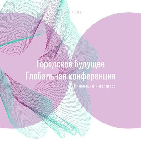 Conference announcement on Minimalistic Geometric Pattern Instagram AD – шаблон для дизайна