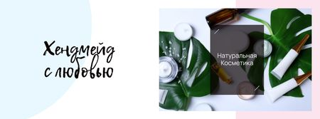 Natural cosmetic products Offer Facebook cover – шаблон для дизайна