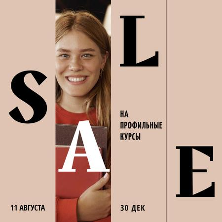 Educational Courses Sale with smiling Girl Instagram – шаблон для дизайна