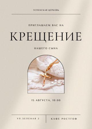 baptism Invitation – шаблон для дизайна