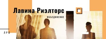 Double exposure of people and city Facebook cover – шаблон для дизайна
