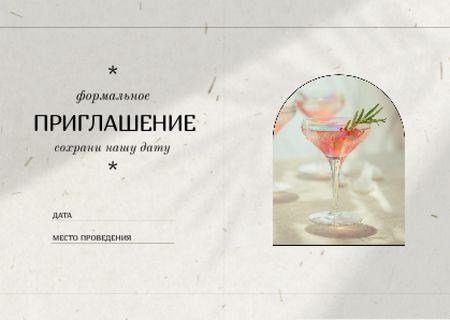Wedding Day Announcement with Summer Cocktail Card – шаблон для дизайна