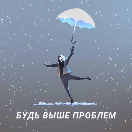 Man Jumping with Umbrella Animated Post – шаблон для дизайна