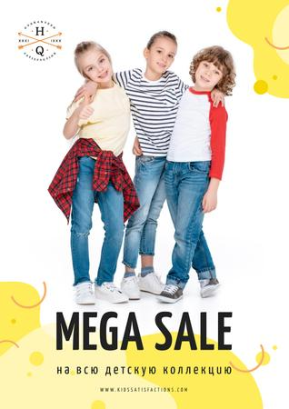 Clothes Sale with Happy Kids Poster – шаблон для дизайна