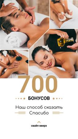 Spa Center Promotion Woman at Massage Instagram Story – шаблон для дизайна