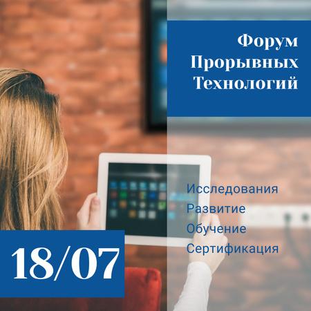 Technologies forum Ad with Woman using Laptop Instagram – шаблон для дизайна