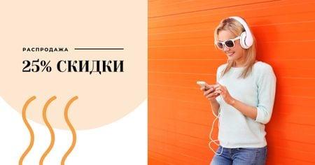 Sale Offer with Woman in Headphones Facebook AD – шаблон для дизайна