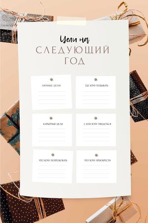 Design template by Crello Pinterest – шаблон для дизайна