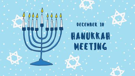 Hanukkah Event Announcement with Festive Menorah FB event cover – шаблон для дизайна