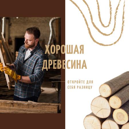 Timber Ad Craftsman Working with Wood Instagram AD – шаблон для дизайна