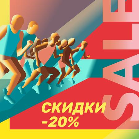 Sale Offer with Runners at start position Instagram – шаблон для дизайна