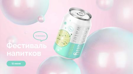 Can with Sparkling Drink FB event cover – шаблон для дизайна