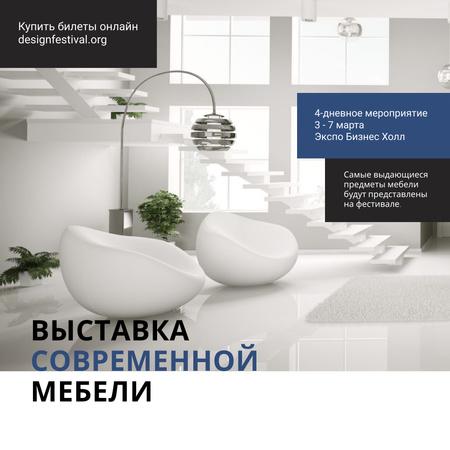 Furniture Festival ad with Stylish modern interior in white Instagram AD – шаблон для дизайна
