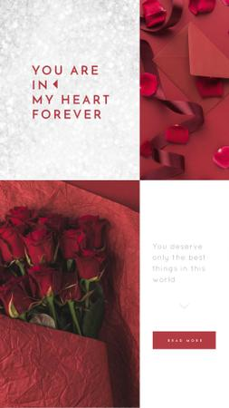 Heart-shaped Gift box for Valentine's Day Instagram Video Story Design Template