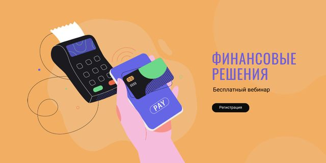 Finance Solutions concept with POS terminal Twitter – шаблон для дизайна