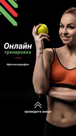 Online Training Offer with Woman holding Apple Instagram Story – шаблон для дизайна