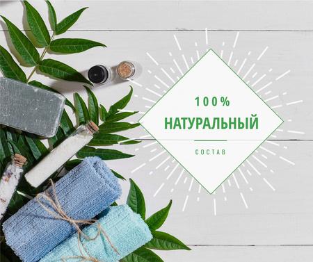 Natural Handmade Soap Shop Ad Facebook – шаблон для дизайна