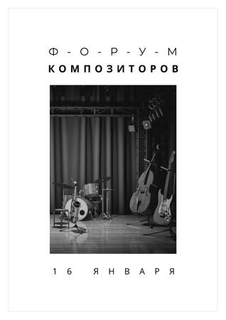 Composers Forum Invitation wit Instruments on Stage Poster – шаблон для дизайна