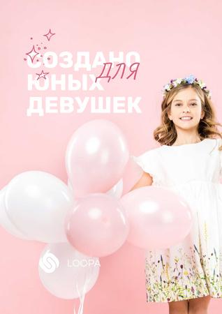 Girl with balloons wearing cute Dress Poster – шаблон для дизайна