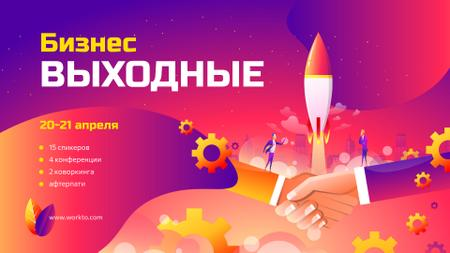 Business Conference announcement Businessmen launching Startup FB event cover – шаблон для дизайна