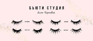 Eyelash Extensions Offer in Salon
