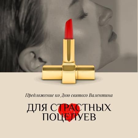 Valentine's Day Offer Woman with Red Lipstick Animated Post – шаблон для дизайна